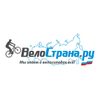купить Велосипед Silverback SAM 3 SPEED (2016) онлайн